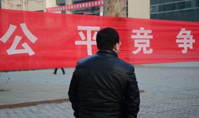 2020年清北强基计划录取率分省排名,15省不到万分之一!