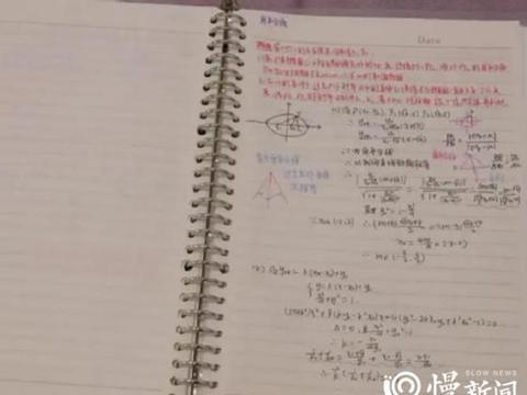@高三学子,请收下来自重庆大学学长学姐的这份高考备战锦囊