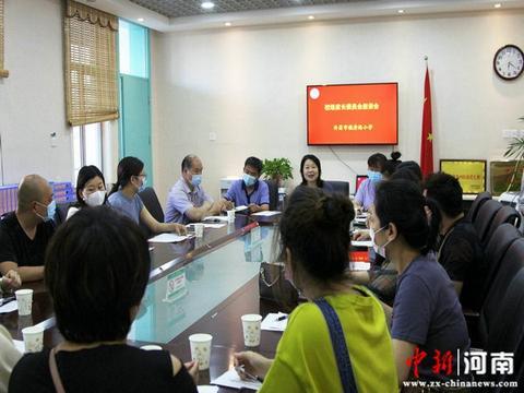 家校携手 共促发展:许昌市毓秀路小学召开校级家委会成员座谈会