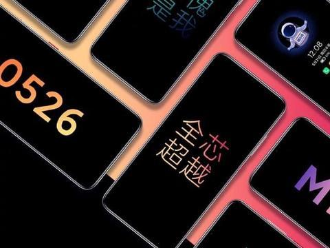 中高端手机又热闹了!Redmi 10X搭载30倍变焦,将高端技术大众化