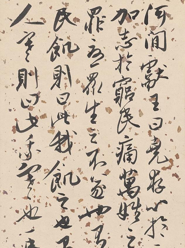 吴玉如的行书手札,仙气十足,启功夸:300年来就属他