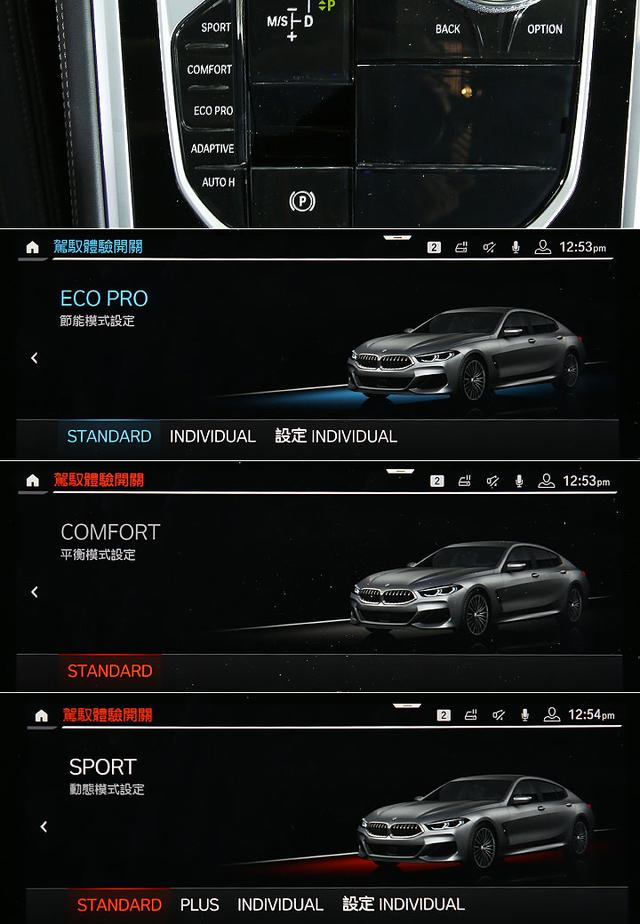 何须买M8,试驾宝马M850i xDrive