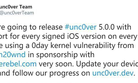 苹果 iphone iOS 13.5 越狱即将到来,支持所有设备