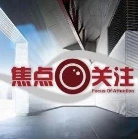 【焦点】79天0新增!宁夏高考英语口语测试时间确定!