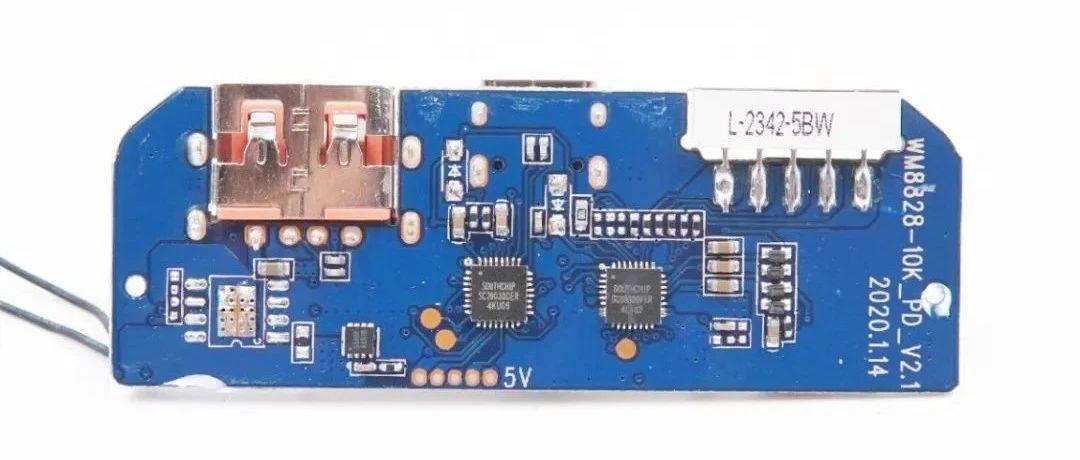 南芯PD快充移动电源套片量产出货:接到沃尔玛大单