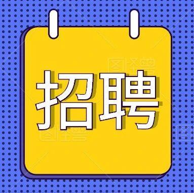 一心堂药业集团股份有限公司