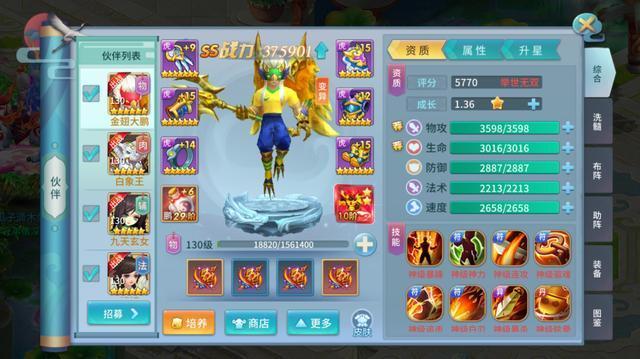 新q萌版回合制手游,萌新专属攻略,10条战力提升小常识