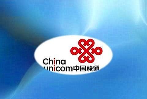 中国广电+中国移动合体,电信公布新套餐,联通回应5G套餐价格!