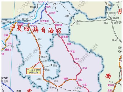 中卫至平凉至庆阳铁路已列入今年国家铁路计划新开工项目清单!