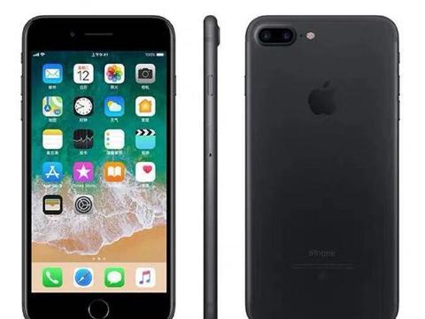 iPhone 7 Plus和iphone8相比,哪个好点(都是256G)?