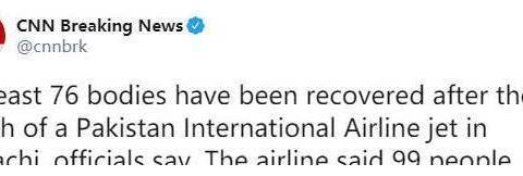 快讯!巴基斯坦客机坠毁现场已发现76具遇难者遗体
