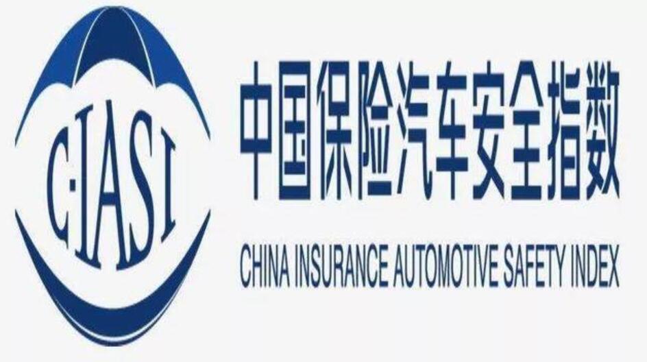 中汽研升级C-NCAP测试标准  汽车厂家发愁了?