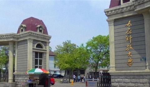 山西省内知名大学,山西医科大学和太原科技大学