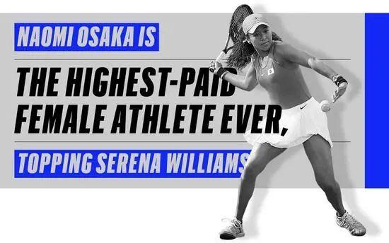 年收入3740万美元,22岁的她,成最赚钱女性运动员