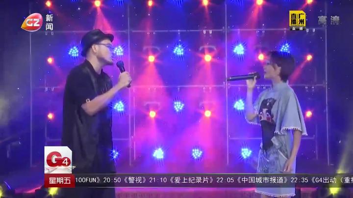 当粤剧遇上流行曲:广州粤剧院上线全新演唱会,传统碰撞新潮