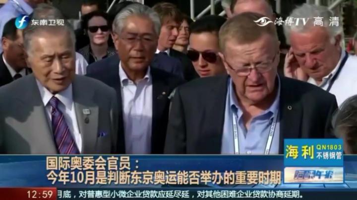 东京奥运会能不能举办?国际奥委会官员:今年10月是关键!