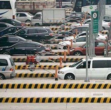 恢复收费后,高速公路部分客车的通行费额 发生小额变化的解释
