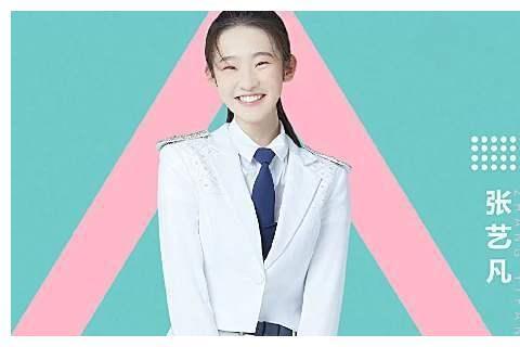 芭蕾小姐姐张艺凡,被说是第二个杨超越。真相为何?