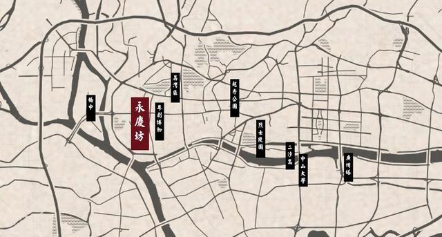 广州永庆坊恩宁路城市改造设计