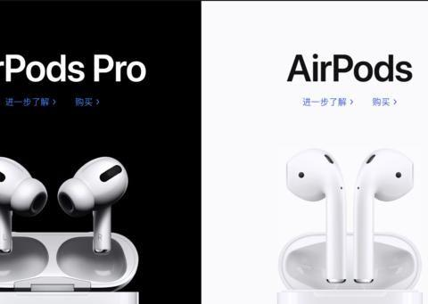 AirPods有望迎来销量猛增,iPhone8低至百元,友商直呼按打买