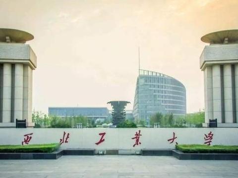 """东北两所211高校被列入""""实体清单"""",共12所大学已经""""上榜""""!"""