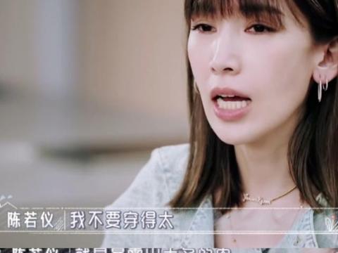 婆婆指责陈若仪穿着暴露,谁注意到林志颖的表情了?网友:太现实