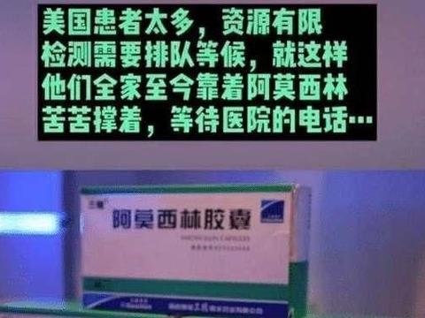 为了自己的美国绿卡不丢,华人男子冒死返回美国