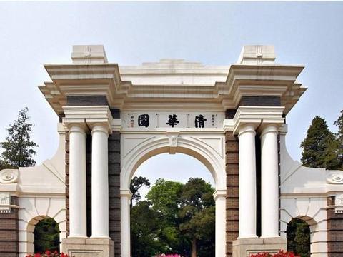 """最新大学排行榜,辽宁省高校表现""""疲软"""",两校被喊话""""联姻"""""""