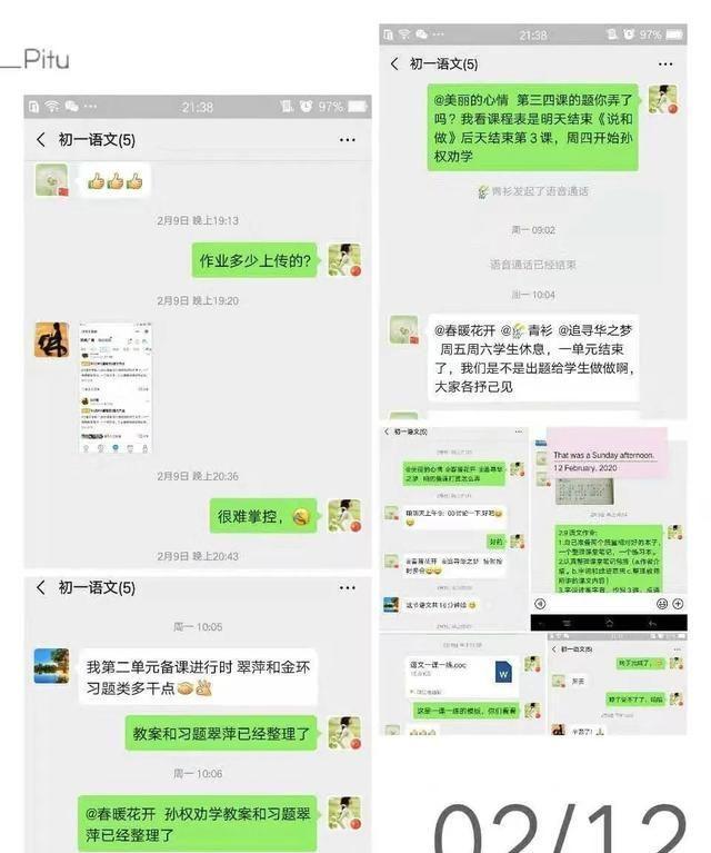 「全面复学」兴福镇中学致全体学生家长的一封信