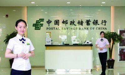 2020年邮政银行定期与大额存单利率上浮调整,大额利息是多少?