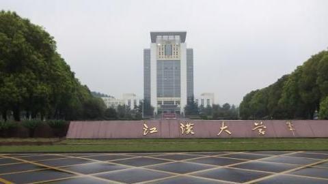 湖北省同城高校,江汉大学和湖北经济学院