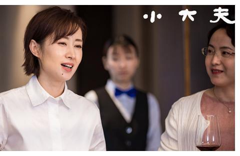 刘敏涛医疗剧官宣,演员阵容豪华,无论如何都要追剧了