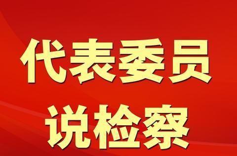 """班宇侠、田春艳、厉莉、马福昌:""""对于暴力伤医,我们零容忍"""