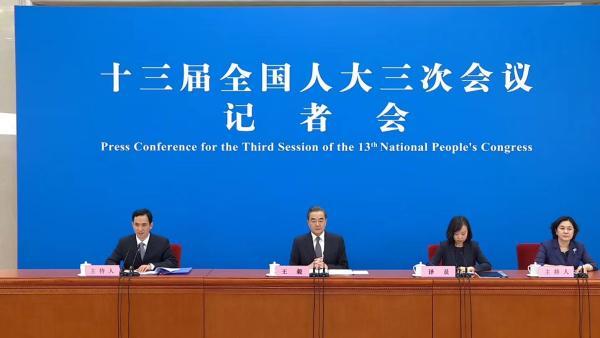 美国不可能阻挡14亿中国人民迈向现代化的历史进程