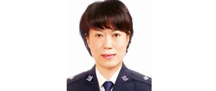 新任公安局局长(附简历)