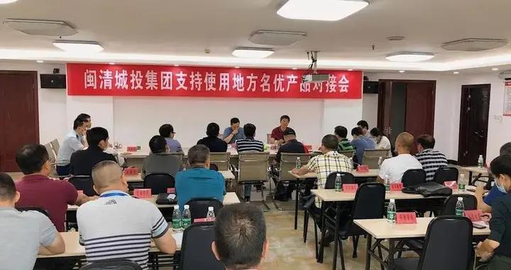闽清搭建名优产品营销平台 支持使用地方名优产品