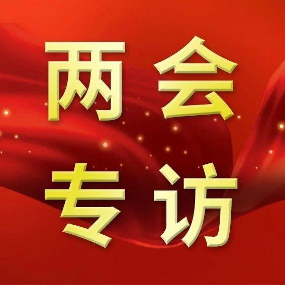 """全国人大代表、联想集团董事长兼CEO杨元庆:大力发展智慧经济 实现中国制造""""产业跃迁"""""""