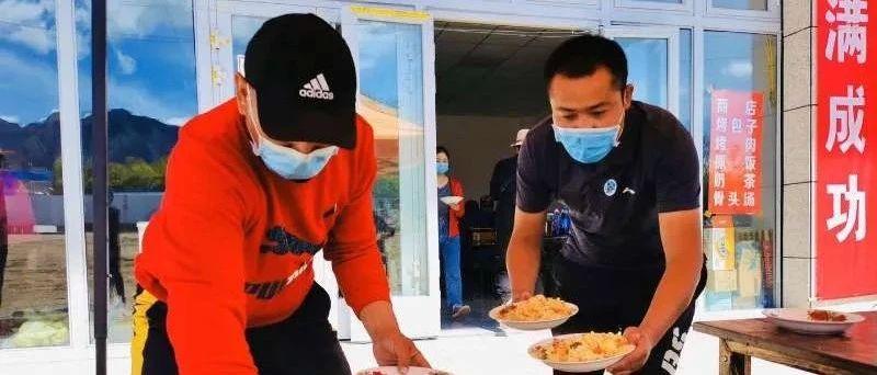 温泉草原节激活餐饮业 带动农牧民增收