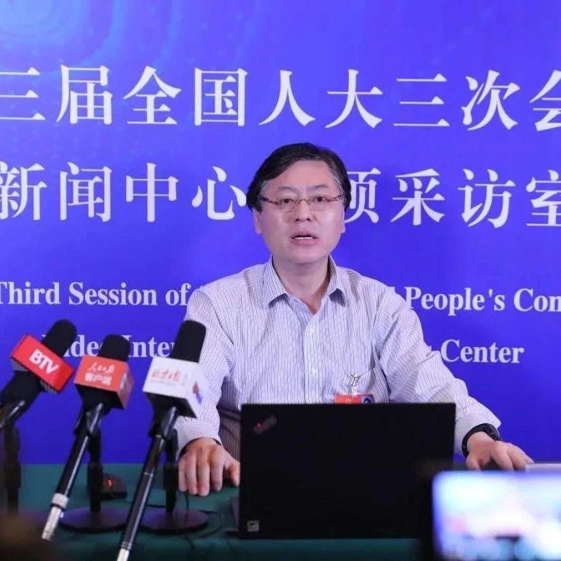 【聚焦两会】2014中国十大品牌年度人物杨元庆:推动新基建和新消费的协调发展
