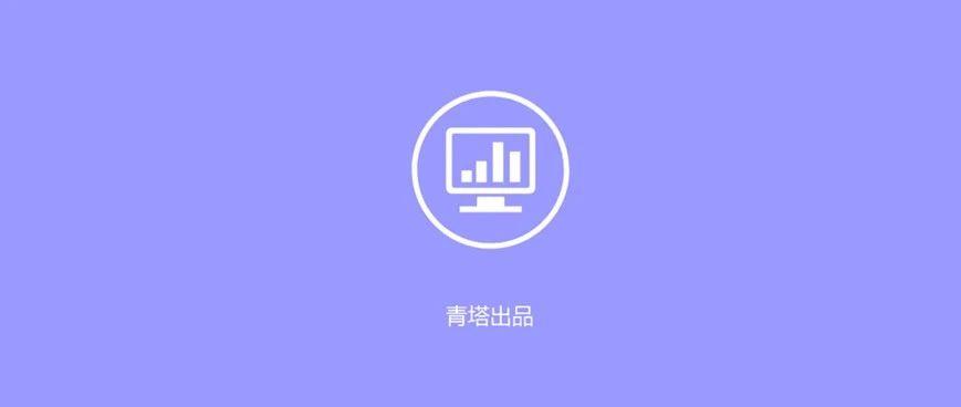 网友建议辽宁高校大合并,教育厅回应了!