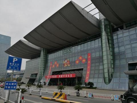 火腿之都金华的2020年一季度GDP出炉,在浙江省排名第几?