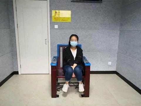 忻州市公安局直属分局抓获一名涉嫌电信诈骗的犯罪嫌疑人