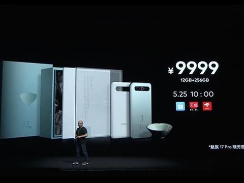 为什么魅族新机卖到9999元,上市后却被一抢而空,网友:理财产品