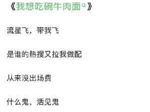 网友为郑爽男友送歌,胡彦斌和张翰很符合,如何给张恒创作?