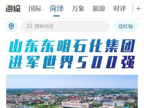 全国人大代表李湘平:20年奋斗不息勇攀高峰的中国炼化强企逐梦人
