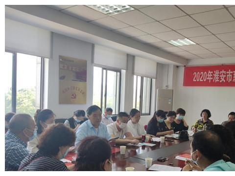 淮安市慈善总会举行2020年度资助公益项目签约仪式