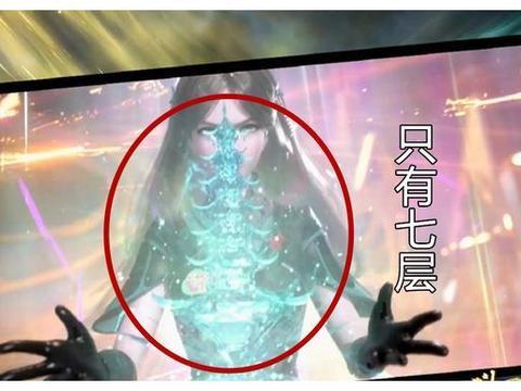 斗罗大陆: 最新105集的这些细节你注意到了吗?