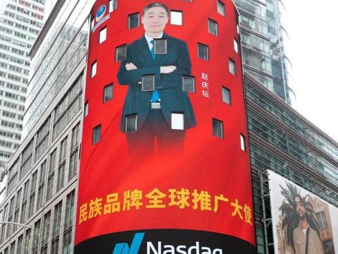 2020中国品牌日:空气巴巴登陆纽约时代广场,展示中国品牌力量