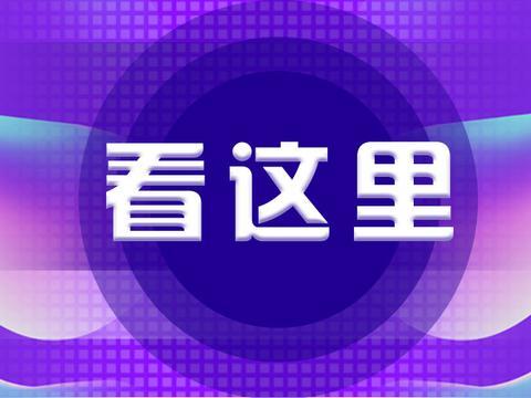 毕业生 黑龙江绥化庆安县卫生健康局乡镇卫生院招聘