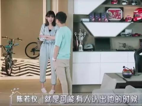 陈若仪拒绝跟林志颖逛街,节目现场哭诉原因,并没有表面那么风光